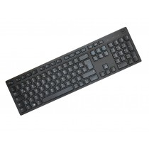 Dell KB216 Multimedia Tastatur NEU